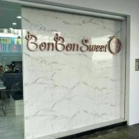 Bon Bon Sweet 烘焙咖啡